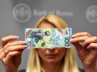 Cơn sốt World Cup khiến tờ tiền lưu niệm của Nga tăng giá 70