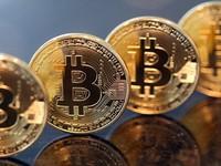 Bitcoin giảm 70 giá trị