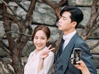 Park Min Young và Park Seo Joon 'tình bể tình' trong hậu trường Thư ký Kim sao thế?