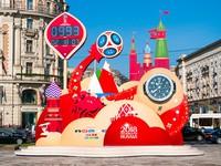 World Cup 2018: Các dịch vụ ăn theo giải đấu lớn nhất hành tinh