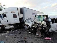 Vụ tai nạn 13 người chết ở Quảng Nam: Xe khách không truyền dữ liệu giám sát hành trình