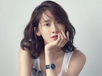 YoonA phản ứng gay gắt với hacker