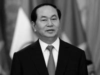 Tóm tắt tiểu sử Chủ tịch nước Trần Đại Quang