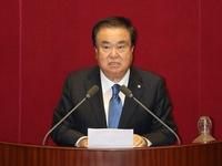 Triều Tiên nhất trí tổ chức cuộc họp Quốc hội liên Triều