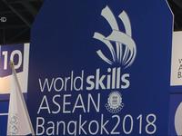 Việt Nam giành 7 Huy chương Vàng Kỳ thi tay nghề ASEAN