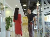 Yêu thì ghét thôi - Tập 3: Vừa trở lại trung tâm, Du đã bị Trang tìm mọi cách tiếp cận
