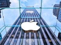 Apple vượt Samsung về doanh số điện thoại thông minh