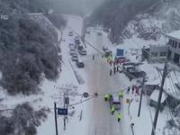 Bão tuyết hoành hành tại Trung Quốc, giao thông tê liệt
