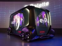 CES 2018: Sân khấu của những chiếc xe tương lai