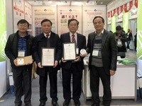Vietnam joins Seoul International Invention Fair 2018