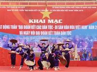 'National solidarity-Vietnamese cultural heritage' week kicks off