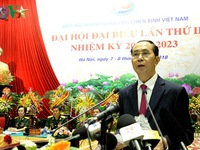 State President encourages BAV to be more effective
