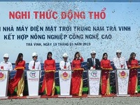 Work starts on US$152.7 million solar power plant in Tra Vinh