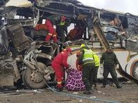 Tai nạn xe bus thảm khốc ở Bolivia, 22 người thiệt mạng