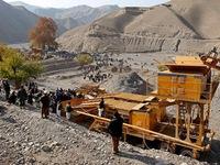 Sập hầm đào vàng ở Afghanistan, ít nhất 30 người thiệt mạng
