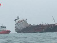 Tàu chở dầu bốc cháy ngoài khơi Hong Kong (Trung Quốc)
