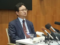 Hàn Quốc - Nhật Bản nhất trí duy trì tham vấn