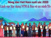 Outstanding Vietnamese farmers in 2019 honoured