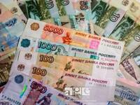 Nga cân nhắc thay thế đồng USD trong các giao dịch năng lượng