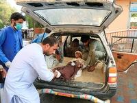 Đánh bom tại Afghanistan, ít nhất 62 người thiệt mạng
