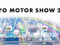 Triển lãm ô tô quốc tế Tokyo - 'Mở lối tương lai'