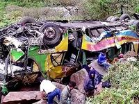 Tai nạn xe bus tại Peru, ít nhất 23 người thiệt mạng
