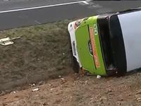 Tai nạn xe bus nghiêm trọng tại Pháp, 17 người bị thương
