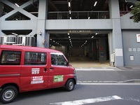 Japan tests driverless delivery car