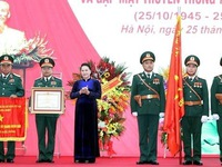 General Department of Military Intelligence awarded hero title