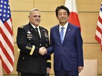 Mỹ muốn Nhật Bản chi 8 tỷ USD để duy trì quân đội đồn trú