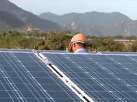 Sẽ đầu thầu xác định giá bán điện Mặt trời