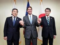 Vấn đề tài chính đe dọa quan hệ đồng minh Mỹ - Nhật - Hàn?