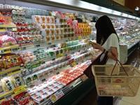 Doanh số bán lẻ tại Nhật Bản giảm mạnh nhất trong hơn 4 năm rưỡi