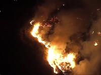 Xuất hiện đám cháy rừng mới tại bang California, Mỹ