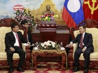 Congratulations extended to Laos on National Day
