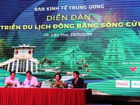 Forum to boost tourism development in Mekong Delta