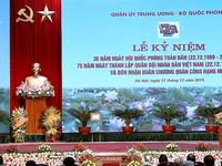 Quân đội nhân dân Việt Nam là lực lượng chính trị đặc biệt, lực lượng chiến đấu tuyệt đối trung thành, tin cậy