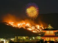 Người dân Nhật Bản sẵn sàng đón năm mới 2020