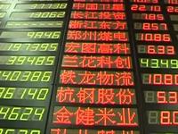Vốn hóa thị trường chứng khoán Trung Quốc tăng gần 1.000 tỷ USD