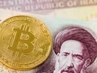 Iran ra mắt tiền điện tử