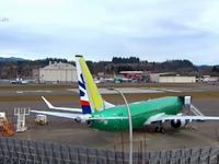 FBI tham gia điều tra quá trình cấp giấy phép cho Boeing 737 MAX 8
