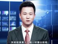 Robot hỗ trợ phóng viên đưa tin tại Trung Quốc