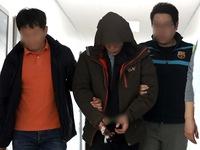 Đâm dao kinh hoàng tại Hàn Quốc, 18 người thương vong