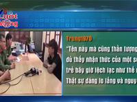Cộng đồng mạng nói gì sau khi Khá 'bảnh' bị bắt vì tội đánh bạc?