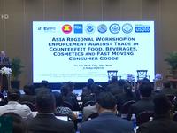 Trà, cà phê, nước mắm: 3 sản phẩm Việt bị giả mạo nhiều nhất ở Mỹ
