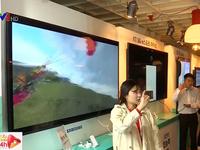 Hàn Quốc bán điện thoại 5G đầu tiên trên thế giới