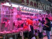 Bùng phát dịch tả lợn châu Phi ở Hong Kong, Trung Quốc