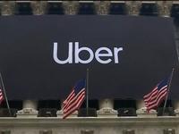 Uber và Lyft chi phối thị trường đặt xe tại Mỹ