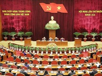 Party Central Committee commences 10th plenum