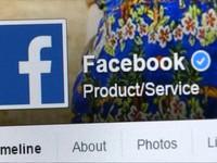 Facebook sẽ triển khai những thay đổi lớn nhất trong vòng 5 năm qua
